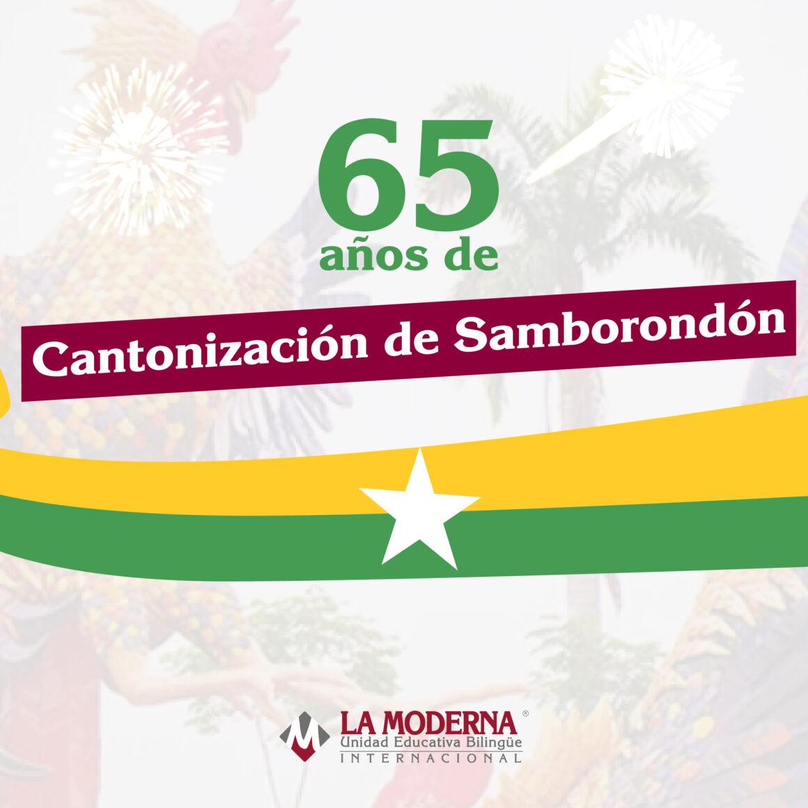 SAMBORONDÓN CELEBRA 65 AÑOS DE CANTONIZACIÓN